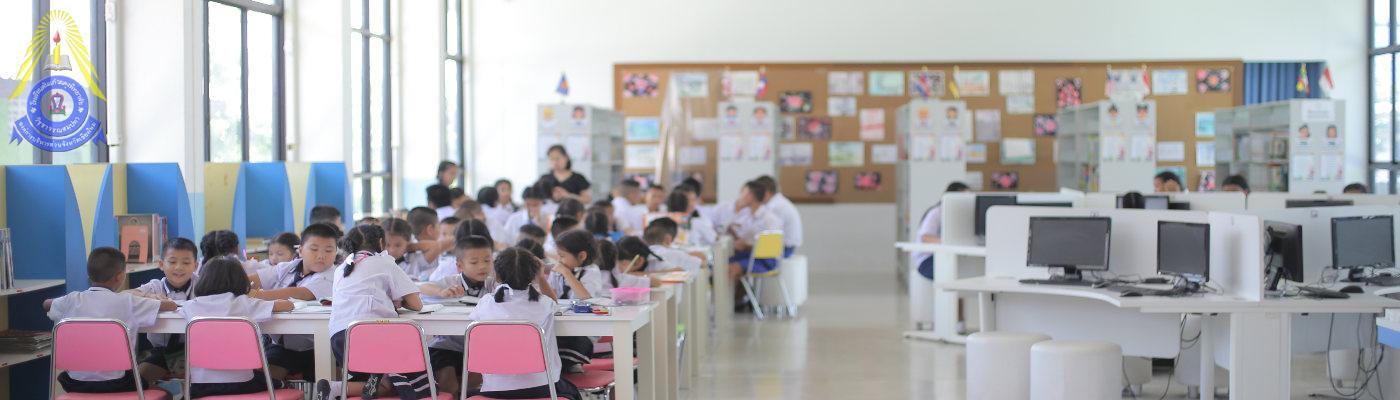 Tonkaewphadungpittayalai School